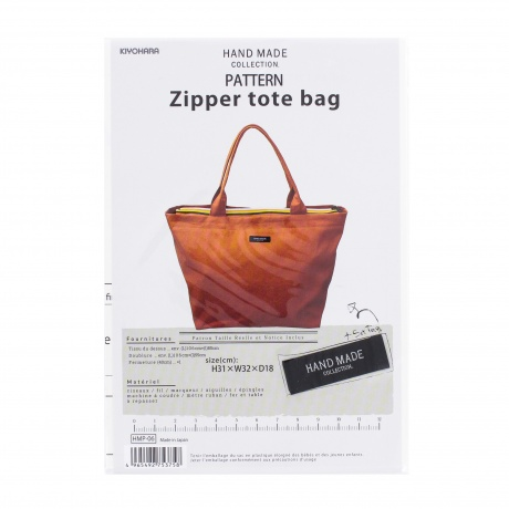 patron de sac zipper tote bag 3b com. Black Bedroom Furniture Sets. Home Design Ideas